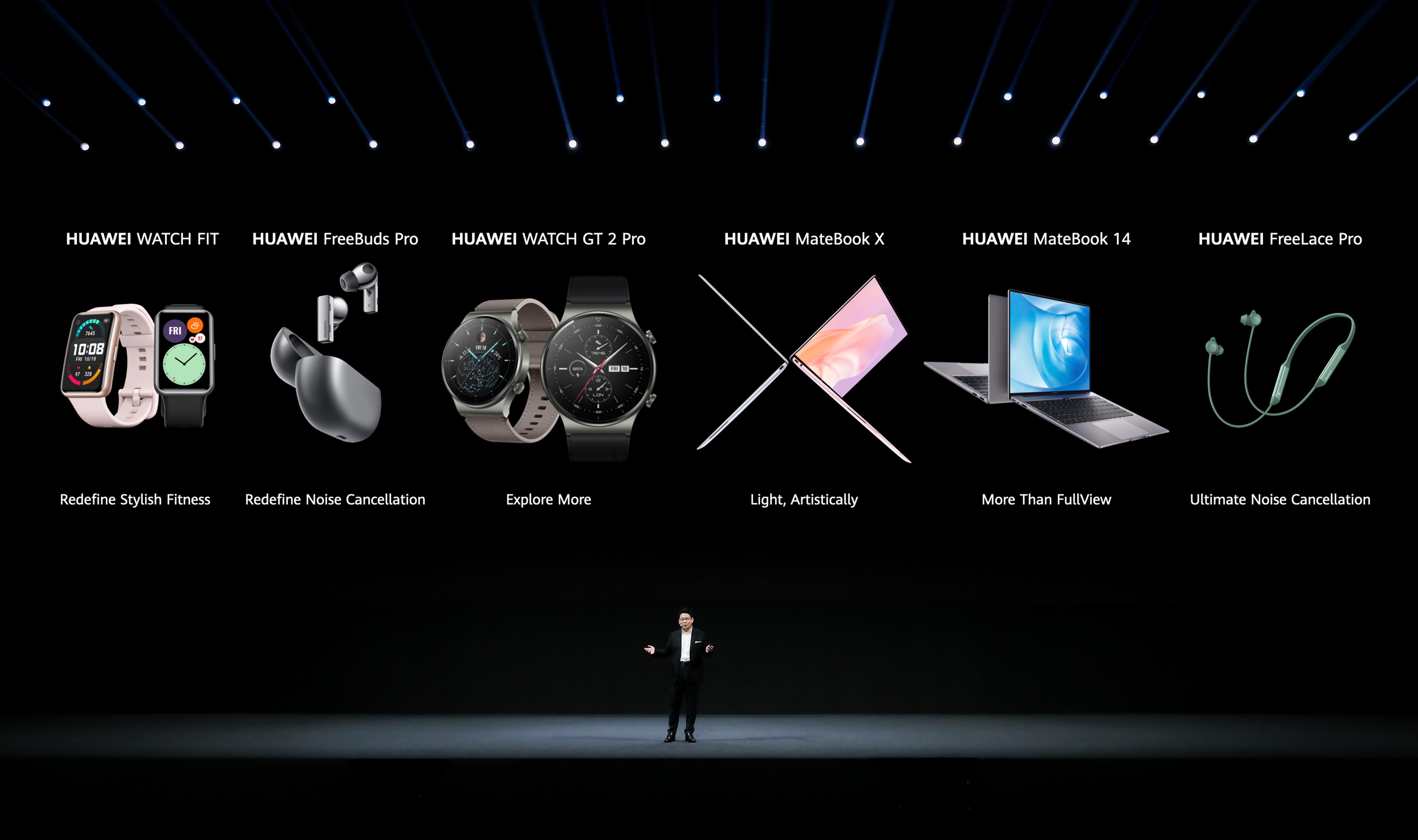 華為全場景新品全球發佈 六款產品創新不斷 款款體驗深入人心