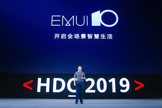 華為正式發佈EMUI10 開啟全場景智慧生活