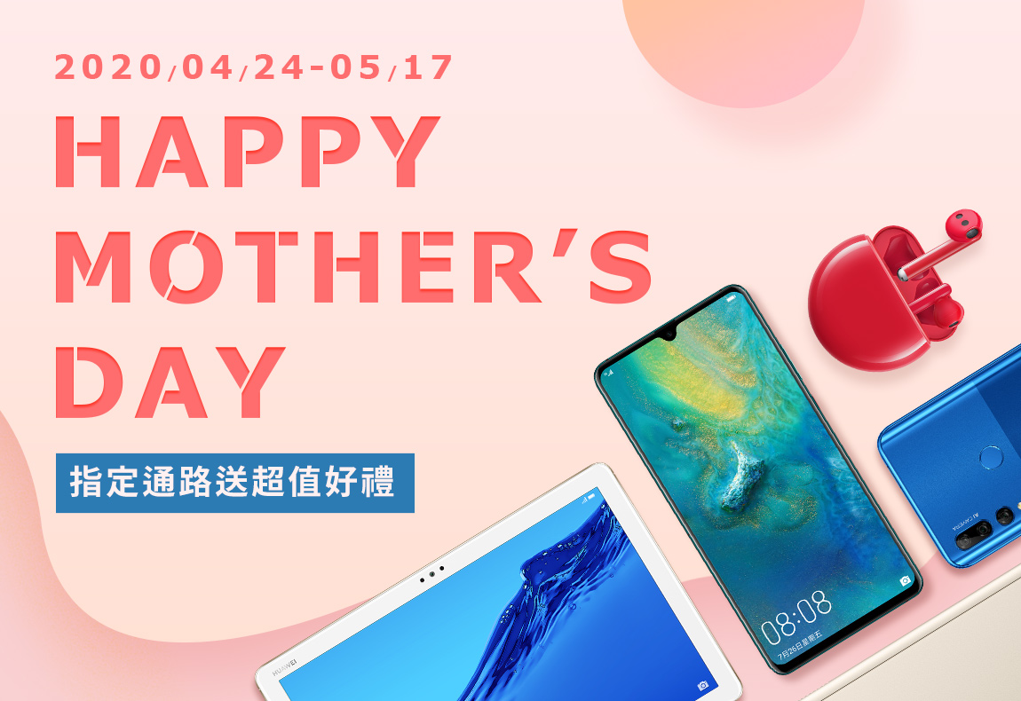 HUAWEI Happy Mother's Day